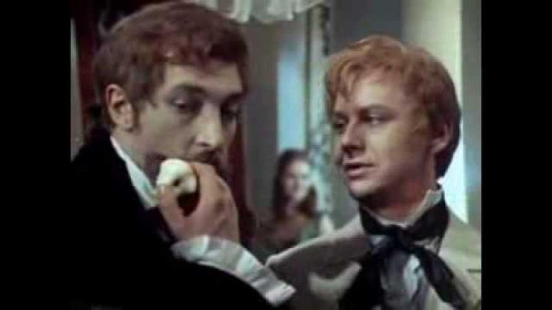 Обыкновенная история (1970 г.)