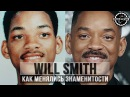Уилл Смит от 1 до 49 лет - Will Smith From 1 To 49 Years Old