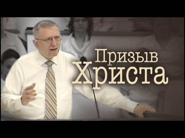 Слово Христа грешному человеку   Виктор Рягузов
