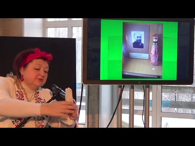 Мастер-шоу Жанны Столярской Закрутить по-калужски 110 лет этнографических поисков куклы