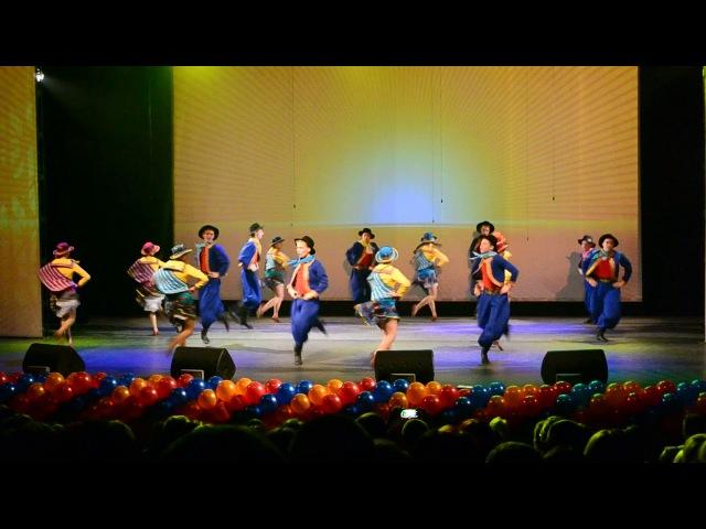 Танец аргентинских индейцев