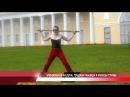 Скандинавская ходьба: Упражнения на мышцы рук, плеч, спины и груди.
