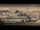 Террористы штурмуют осажденный город Дер-эз-Зор на северо-востоке Сирии