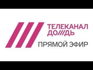 Презентация книги Евгении Воскобойниковой «На моем месте. История одного перел ...