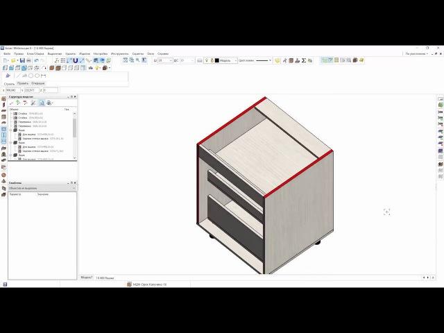 Проектирование кухонных модулей в Базис мебельщик