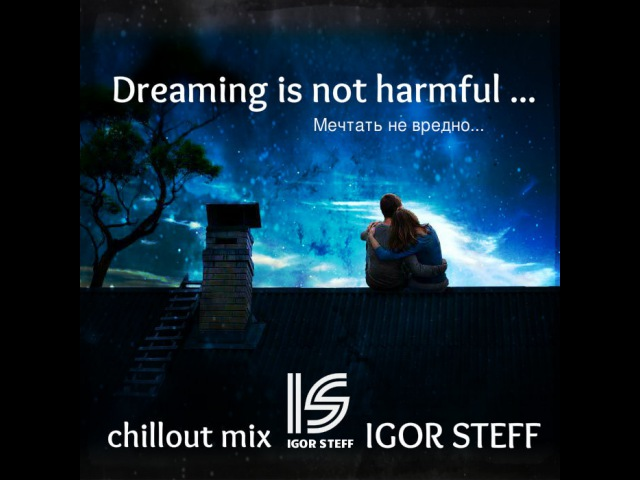 IGOR STEFF - Dreaming is not harmful...( Chillout Mix )
