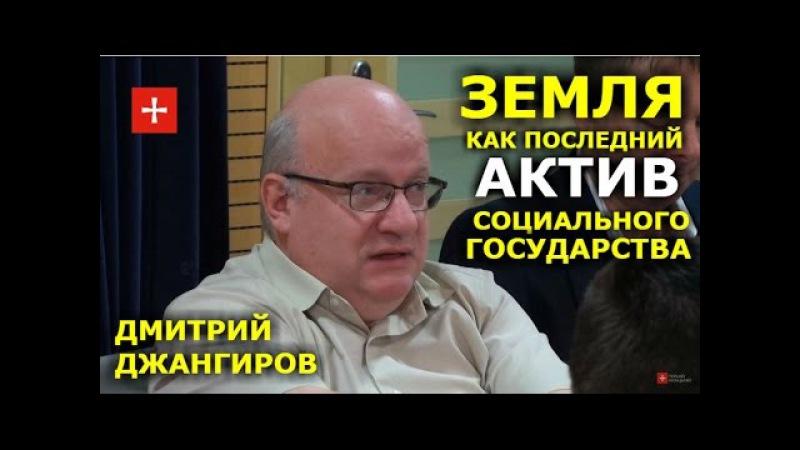 Это может закончиться экспортом гумуса из Украины Дмитрий Джангиров