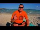 Пляжный коп на Майорке часть 2