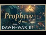 Prophecy of War - PEGI edited version - UK