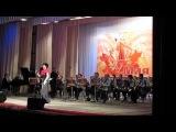 Роза Рымбаева и оркестр