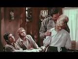 Земля в огне  Фильм Вестерн Боевик Драма (1965)  Испания, Германия