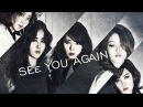 4minute 4nia — see you again