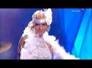 ГлюкoZa Глюкоза «Танцуй, Россия!» Звёздный лёд, 2008 год