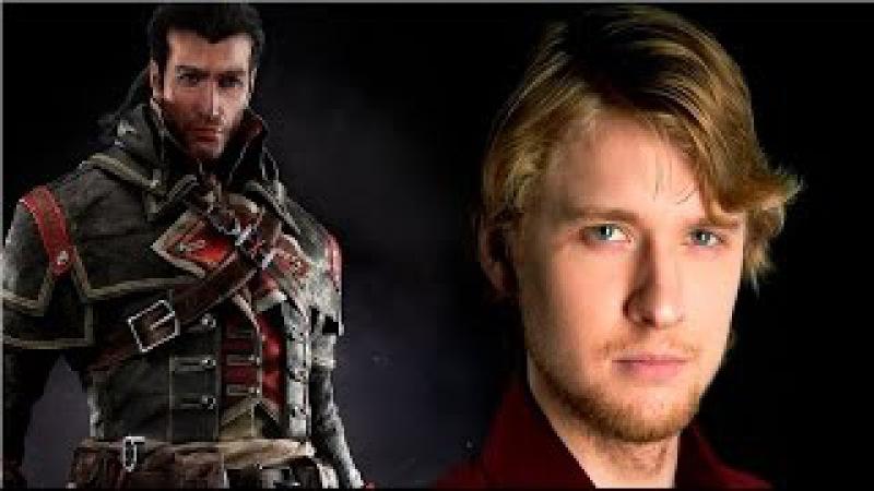Голос Шэя Кормака - Иван Жарков (Assassins Creed Rogue)
