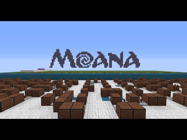 Алессия Кара Как Далеко Я Зайду Моана Minecraft Noteblocks