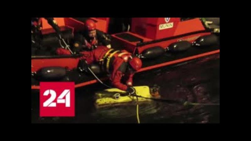 Упавший в море Ми 8 обследовали с помощью аппарата Фалькон Россия 24