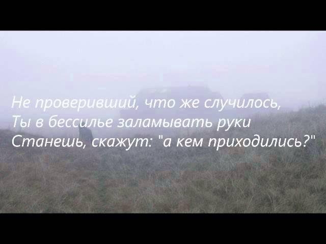 Белинда наизусть - А когда я умру, ты заплачешь? (reading Olya Rober) Text on screen
