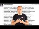 История русских БЕЛЫХ сеошников