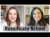 Russificate language school. Interview with the founder Yulia Amlinskaya