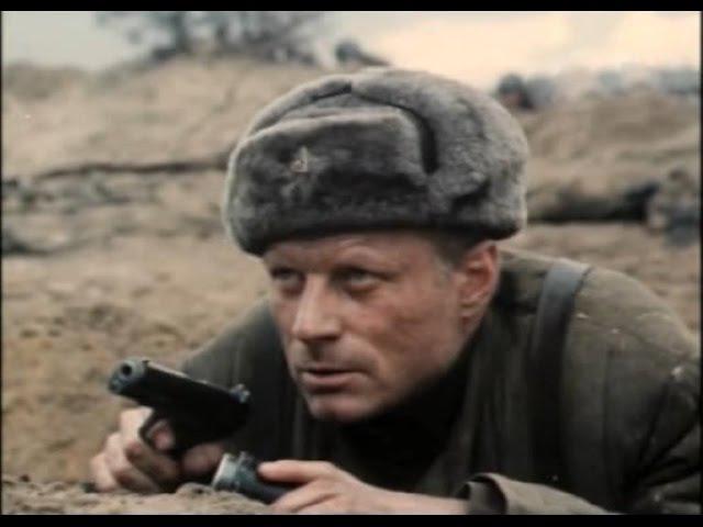 Его батальон (1989)