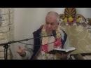 Избавление от зависти (ШБ 4.30.48) (Е.М.Чайтанья Чандра Чаран прабху) - Москва, 06.09.2017