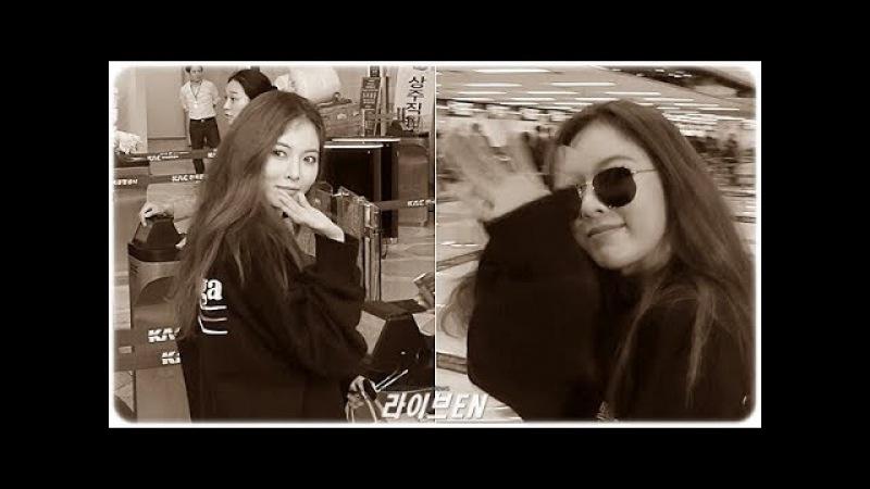 [liveenTV] 현아(Hyun A), 매력적인 새침한 미모 (김포공항 출국)