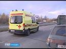 Серьёзная авария произошла на Промышленном шоссе в Ярославле