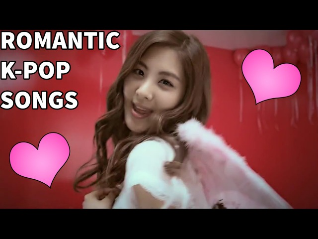 Romantic K-Pop Songs For Valentines Day!
