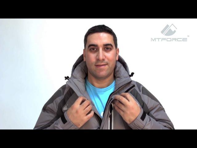 Куртка пуховик мужская спортивная серого и синего цвета MTFORCE.