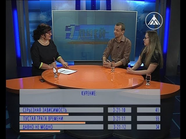 Лангепас - Семь дней - 2017.11.17