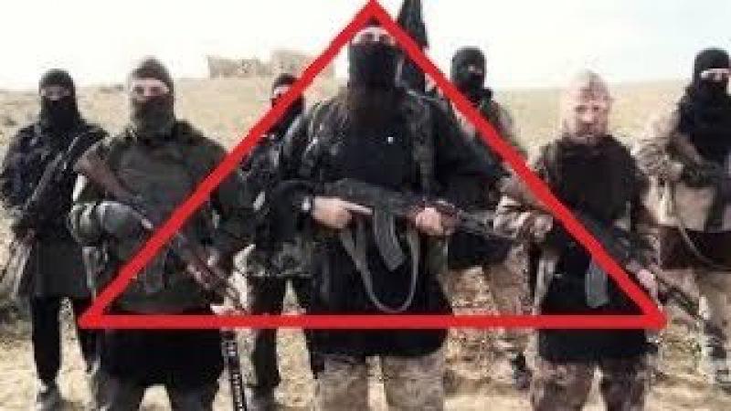 INCROYABLE REVELATION SUR DAESH EIL ISIS le secret des Etats Unis enfin 2017