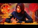 12 РАСКРЫТИЯ ТАЙН БИБЛИИ И ЛЖИ ТЕХ КТО НАПИСАЛ БИБЛИЮ ДЛЯ ПОРАБОЩЕНИЯ ЧЕЛОВЕЧЕСТВА