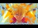 Боруто Новое поколение Наруто / Boruto Naruto Next Generations / Аниме клип 2017 / 2018 / AMV