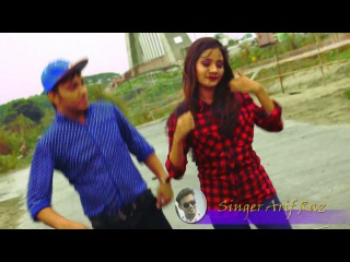 Bangla New Video Song 2017 | Imran Mhamudul FA Arif Reza