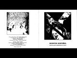 Молотов Коктейль - Когда горят шпуры от любви