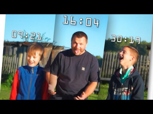 Папа Коля и ОРУЩИЙ ЧЕЛЛЕНДЖ ☼ Игры с детьми 10 Видео для детей