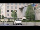 Вести 20 00 Сезон В американском Белом доме идет война всех со всеми