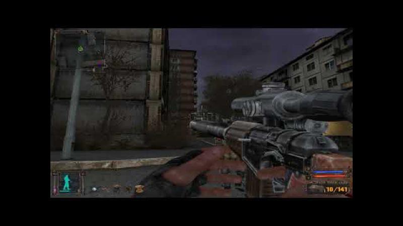 S.T.A.L.K.E.R.: Тень Чернобыля : ОТРЯД МЕЧТЫ