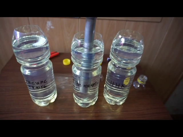 Тест Бензин АИ92 г.Хабаровск Роснефть, ННК, РесурсНефть