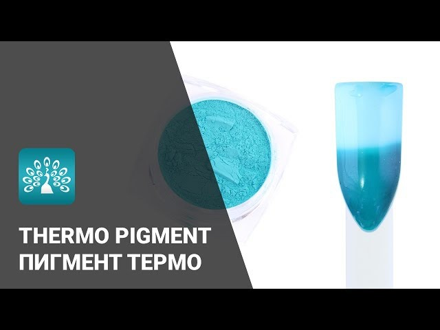 Thermo Pigment by Global Fashion en