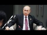 24.10.2017 Путин на форуме ВТБ Капитал