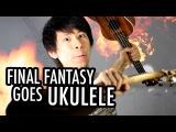 Final Fantasy UKULELE Medley! (Theme mashup)  Evan Kale