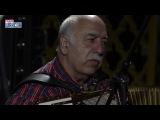 Валерий Сюткин - Отчего почему Август