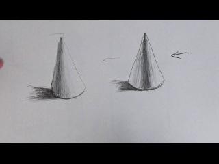 Основы рисунка. Часть 12 - свет и тень на простых объектах