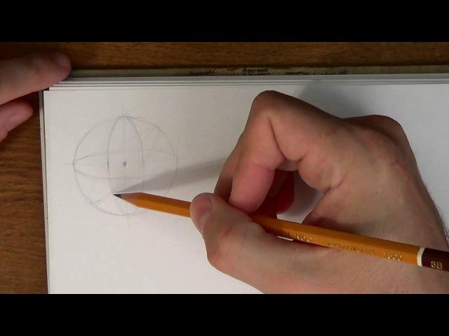 Основы рисунка. Часть 8 - центр и линии сечения