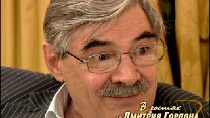 Александр Панкратов-Чёрный. В гостях у Дмитрия Гордона. 3/3 (2012)