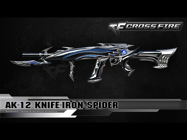 CrossFire 2.0 : AK-12 Knife-Iron Spider (VIP) ☆