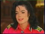 Майкл Джексон интервью Опре Уинфри, 1993