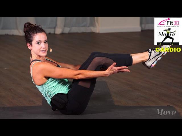 Базовое кардио и корсетные мышцы с Кейтлин Глисон. Cardio Basic Cardio and Core - Caitlin Gleeson- Move123