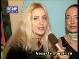 Базар Неделя Блестящие Юля Ковальчук